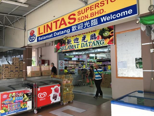 Lintas Super Store(リンタス・スーパー・ストア)