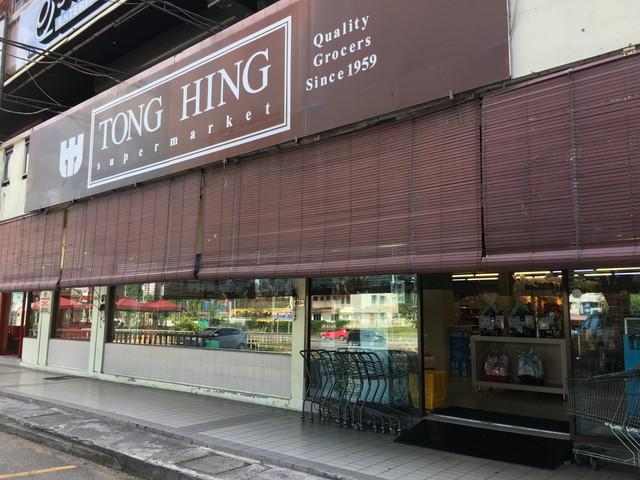 TONG HING(トンヒン)