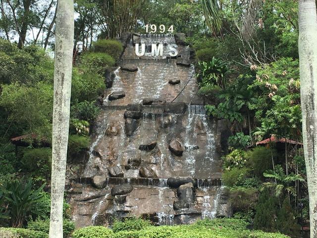 マレーシア国立大学
