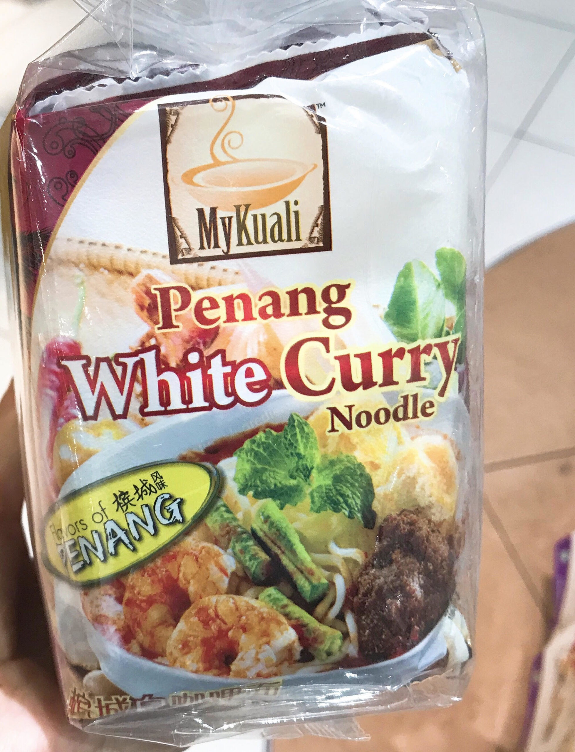 Penang White Curry Noogle
